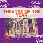 YOUR NEWS<br />The Blakehay Theatre